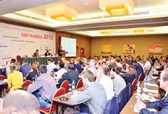 IV Международная конференция GEP-RUSSIA 2015