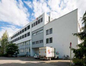Acino Pharma AG: портрет компании