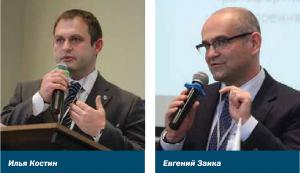 В Киеве состоялась конференция, посвященная вопросам регулирования фармацевтического бизнеса