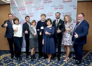Конференция GEP-Kiev 2017 «Проверенные подходы к выбору технических решений и упаковке лекарственных средств при условии соблюдения требований GEP»