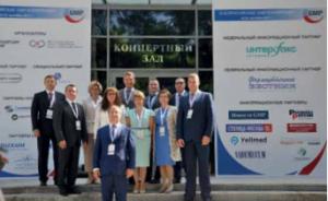 Вторая GMP-конференция – площадка для новых возможностей
