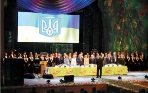 VIII Национальный съезд фармацевтов Украины