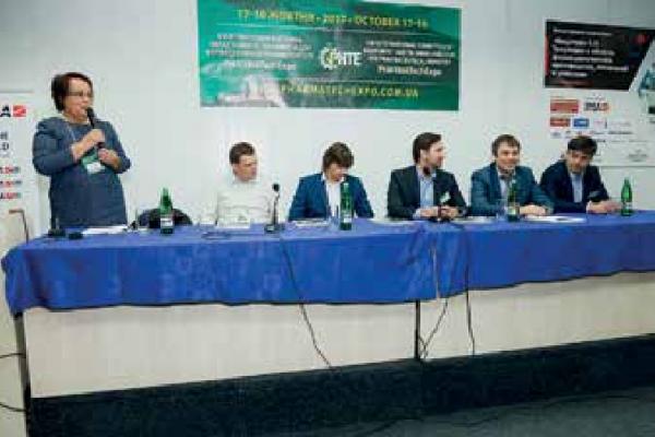 Специальный репортаж - Международная конференция «Индустрия 4.0: Тенденции в области фармацевтического производства, технологий и упаковки»