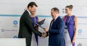 Итоги форума «БИОТЕХМЕД»-2018
