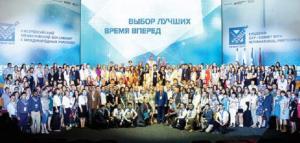 Итоги саммита