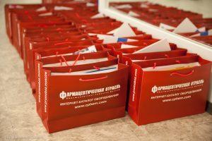 Международная конференция «Индустрия 4.0:  передовые решения для фармацевтического  производства, технологий и упаковки»