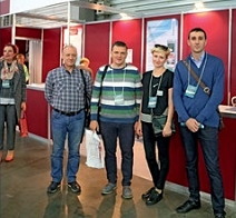 Международные выставки PHARMATechExpo и LABComplEX