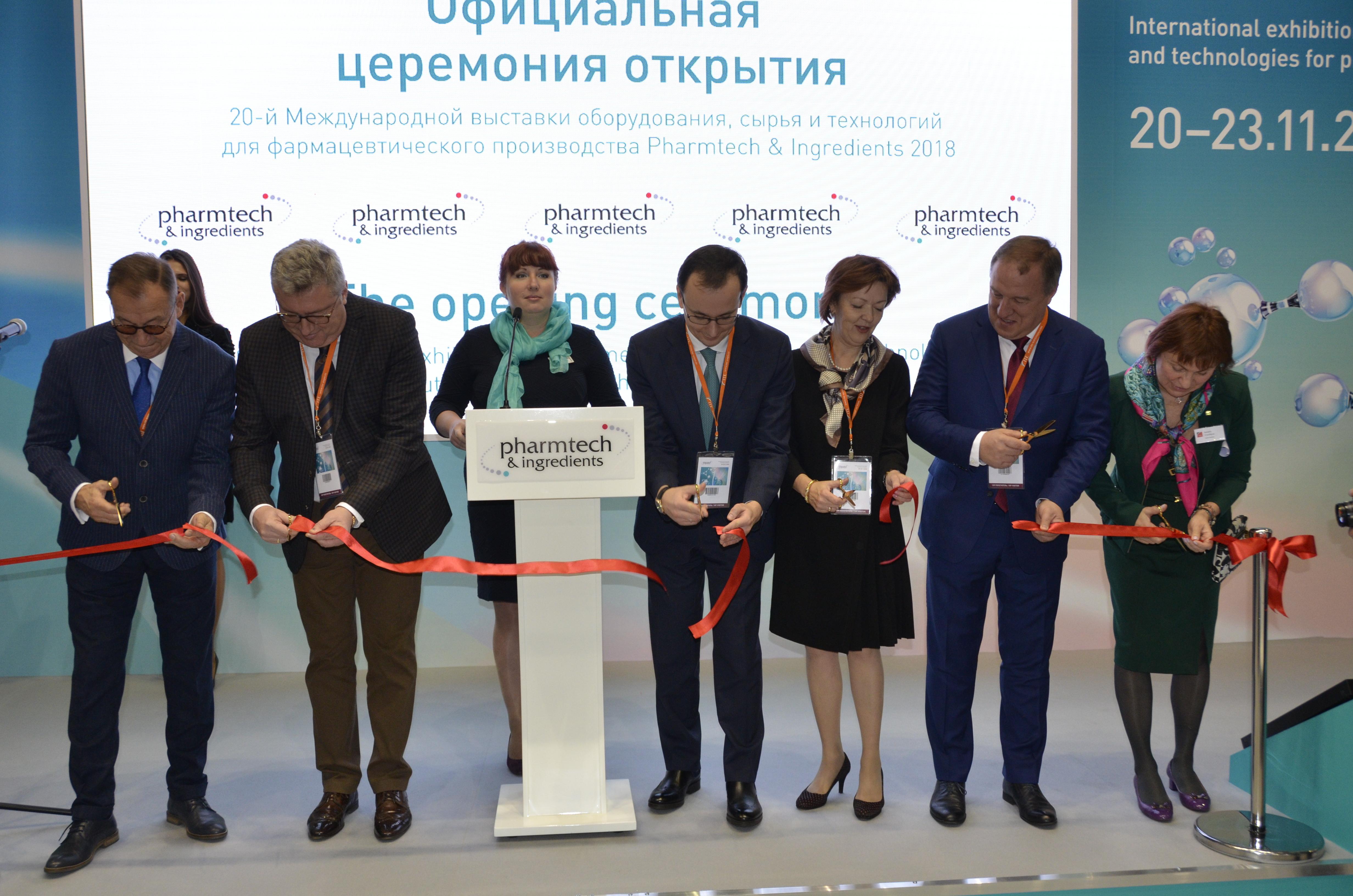 Юбилейная выставка Pharmtech & Ingredients продемонстрировала рекордный рост числа участников и посетителей