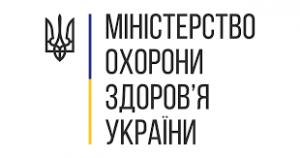 Проект «Концепції реалізації державної політики щодо запобігання фальсифікації лікарських засобів»