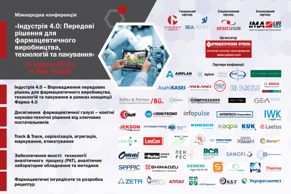 International conference: Industry 4.0: Advanced Solutions in Pharma manufacturing, technologies & packaging