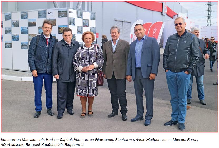 Innovative blood plasma fractionation facility was opened by Biopharma in Bila Tserkva (Ukraine)