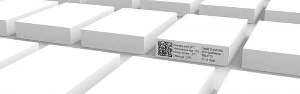 «Честный ЗНАК» и криптографический код в фармацевтической отрасли Российской Федерации