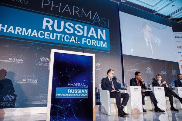 Российский Фармацевтический форум 2020