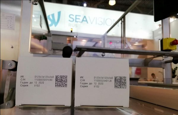 Serialization and aggregation solutions by Sea Vision